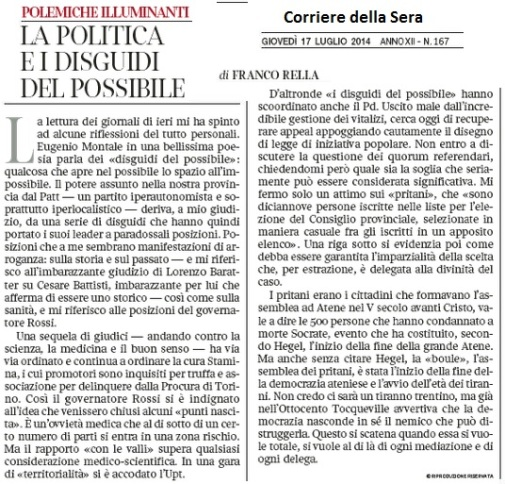 140717_fondo gianfranco rella