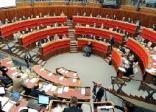 Consiglio provinciale di Trento