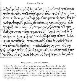 260px-Thucydides_Manuscript